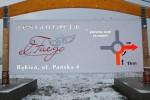 Portfolio-Baner z literami odblaskowymi